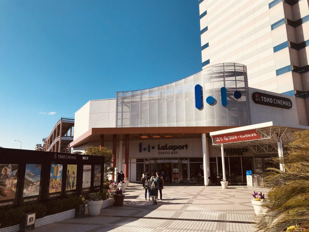 TOKYO-BAYららぽーと入口