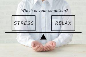 ストレスの天秤